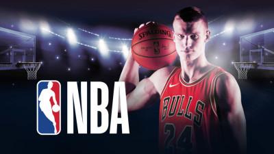Ruutu esittää: NBA LIVE Chicago Bulls - San Antonio Spurs